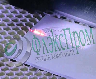 Пластины для лазерной гравировки купить от производителя ФлэксПром.